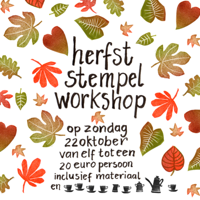 herfststempelworkshop